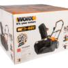 Снегоуборщик аккумуляторный WORX WG471E