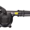 Воздуходувка аккумуляторная WORX WX094.9