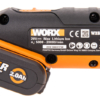 Реноватор аккумуляторный WORX WX678