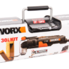 Реноватор WORX WX680 UI Sonicrafter SDS