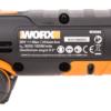 Реноватор аккумуляторный WORX WX682