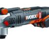 Реноватор аккумуляторный WORX WX693